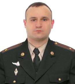 Назаренко Сергій Юрійович